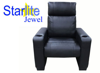 Starlite Jewel VIP Rocker Theater Seating